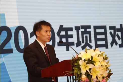 河北汇洋文化产业投资基金2019项目对接交流会成功举办