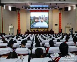 邢台市文艺评论家协会举办读书与写作讲座