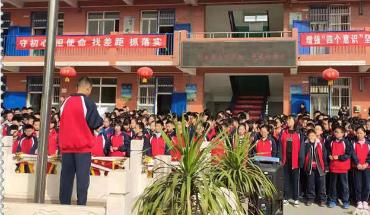 田家莊學區:學生變行動者 堅決打贏藍天保衛戰
