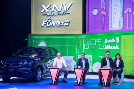 """东风Honda""""FUN电大会""""炫酷开场  首款纯电动车X-NV闪亮出道"""