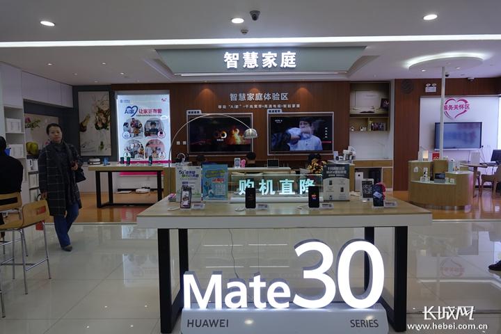 <CMSPRO_DOCUMENT FIELD='title' num='25'> 5G商用套餐正式上线,市场上啥情况?</CMSPRO_DOCUMENT>