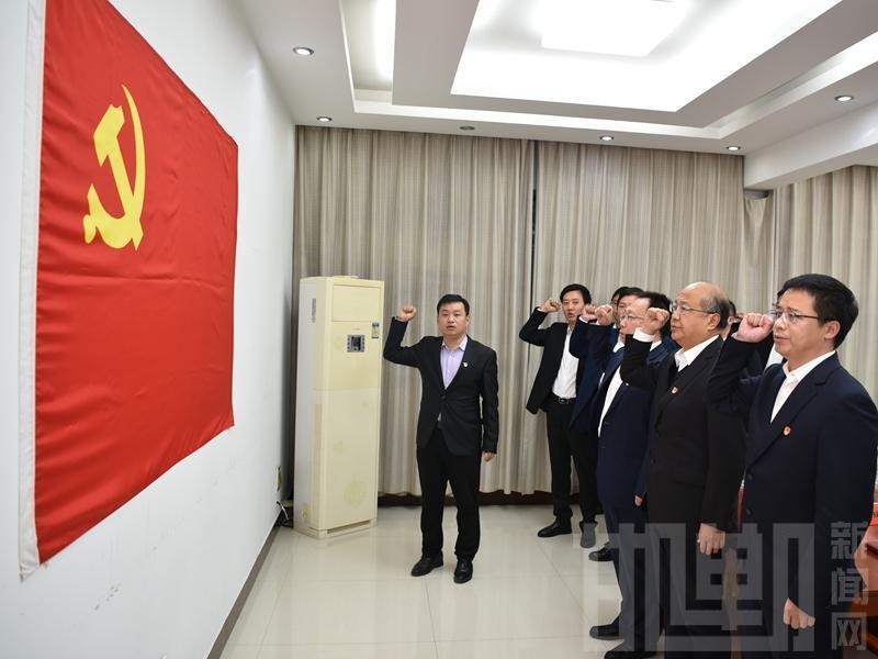 高宏志參加市委辦公室第一黨支部主題黨日活動