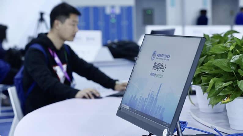 第二届进博会新闻中心开放