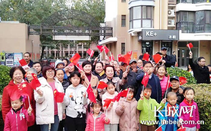 廊坊:家国一心 唱响《大中国》