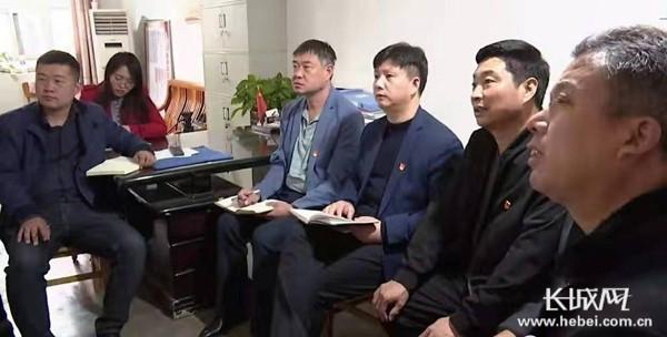 党的十九届四中全会精神在邯郸引起强烈反响