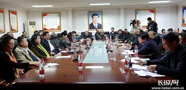 河北省專家咨詢服務協會教育專業委員會成立