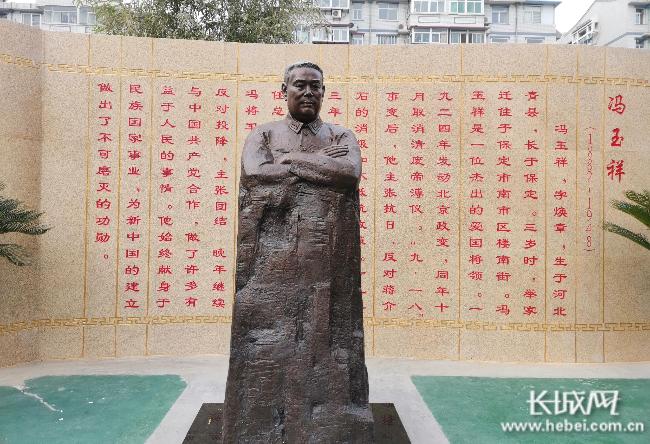 馮玉祥將軍塑像在保定市縣學街小學落成揭幕