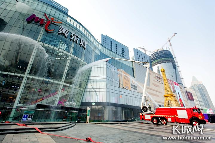 河北邯郸举行大型综合体灭火救援演练