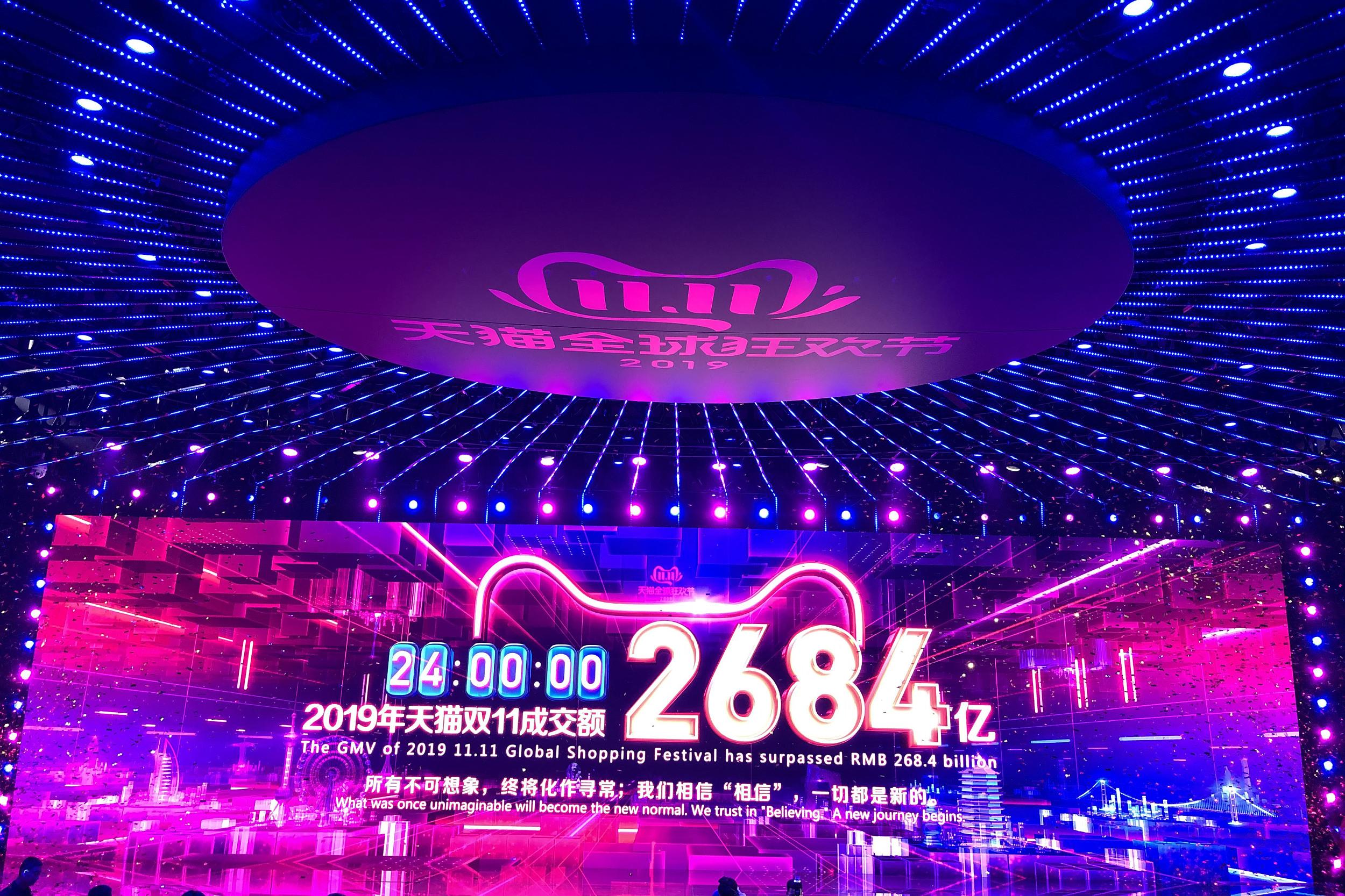 2019天猫双11成交2684亿 再创纪录开启新消费时代