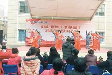 廣陽區舉辦文化惠民系列演出