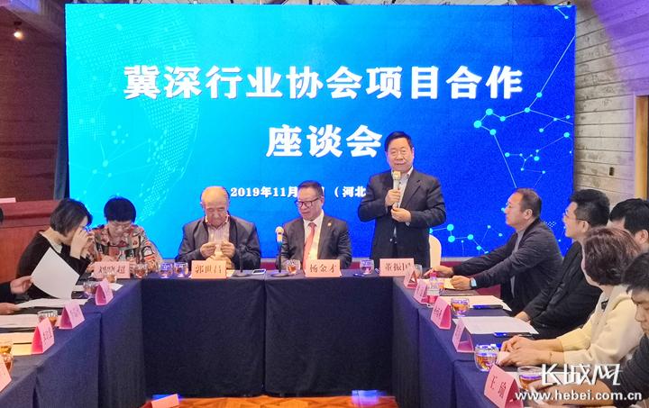 申博官网:河北启动筹建无人机行业协会