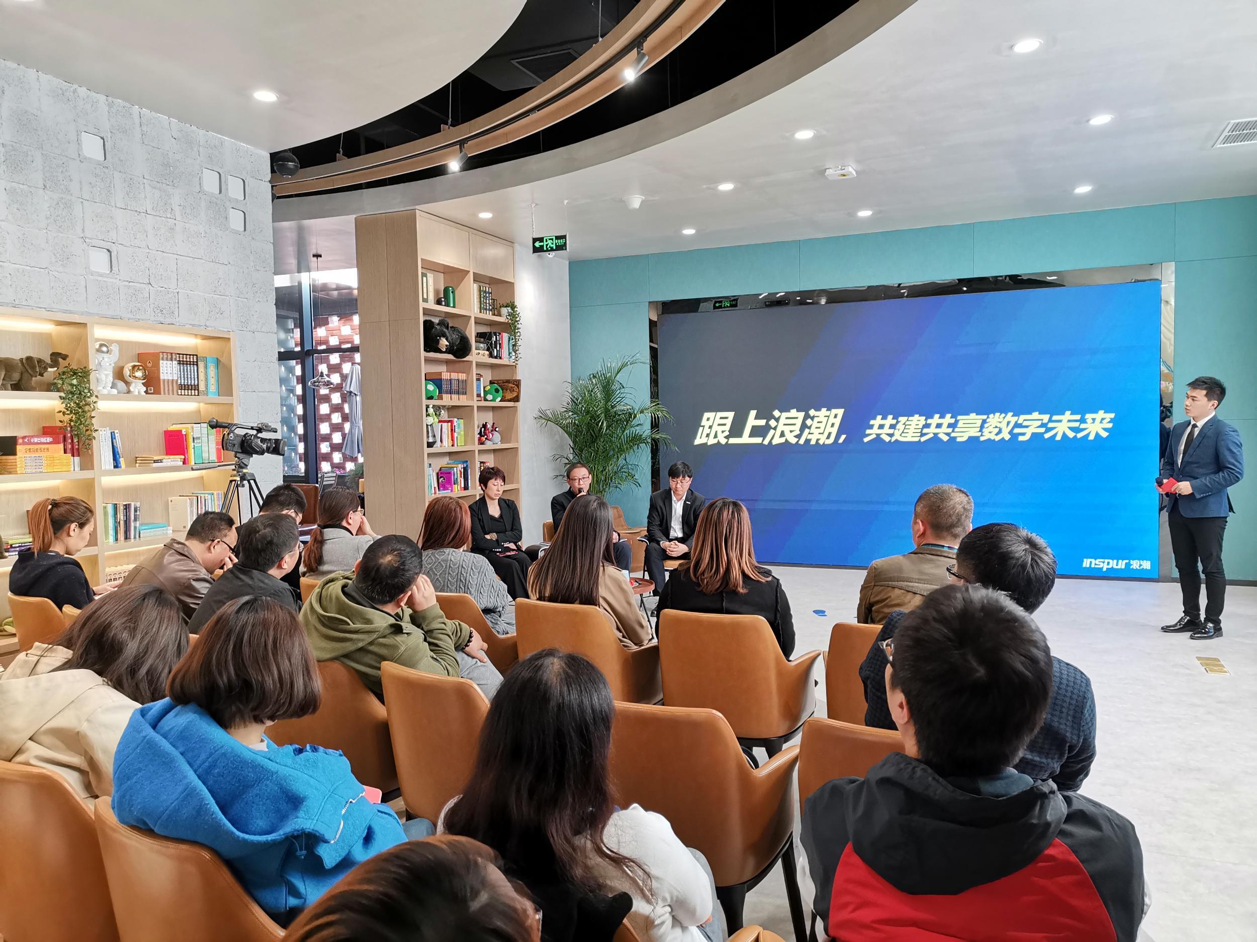 催生新型智慧城 浪潮一览云山科技馆在涿州开馆