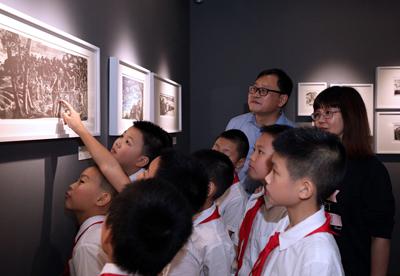广州美术学院抗战木刻陈列馆开馆