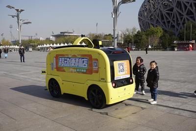 北京:无人移动便利店亮相奥林匹克公园