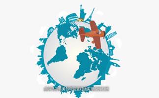 跨境电子商务的交流合作、国际规则制定与争议解决机制建立