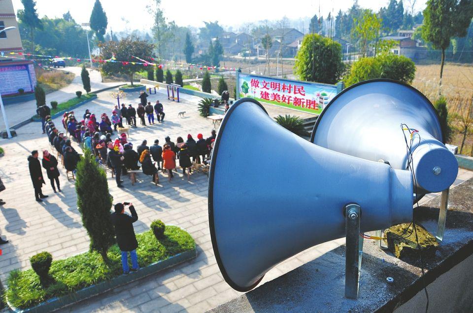 沧州:农村大喇叭把全会精神送到千家万户
