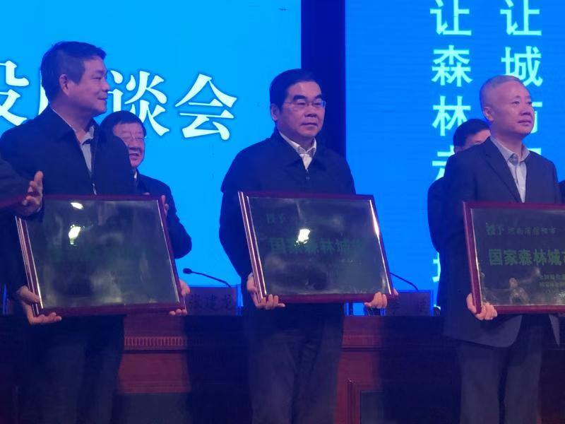 唐山市被正式批准为国家森林城市