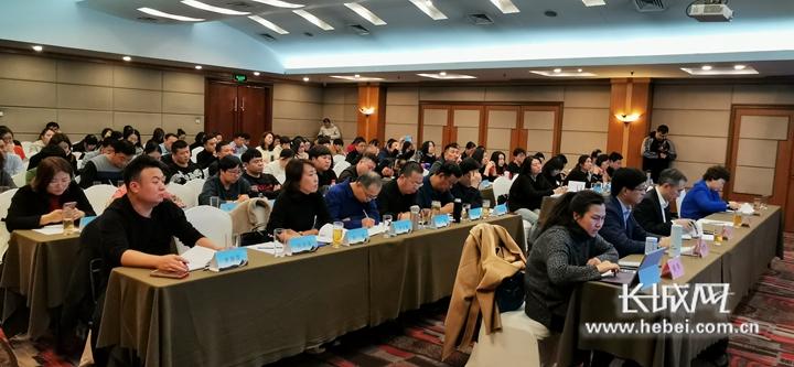 2019河北省文化和旅游产业管理人才培训班 暨创新创业交流活动