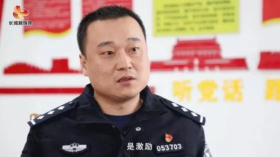 【初心·征程】民警孙志远:为百姓做真真正正的实事