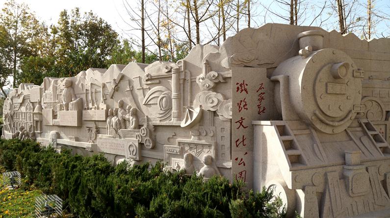 【高清组图】石家庄铁路文化公园今日开园!精彩抢先看!
