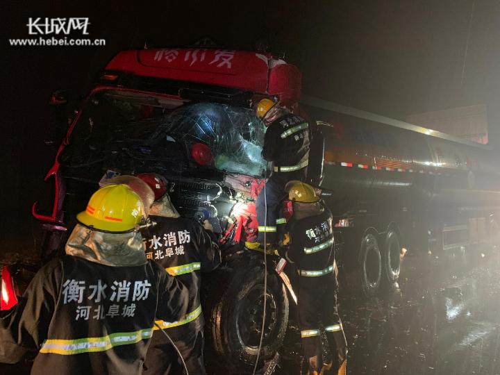 雨夜油罐车追尾司机被困 阜城消防火速救援