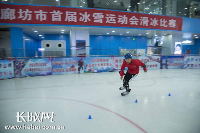 【组图】廊坊掀起滑冰热