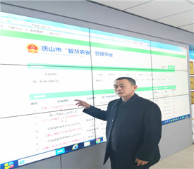 陈春龙 唐山市农业农村局农产品质量安全监管处处长