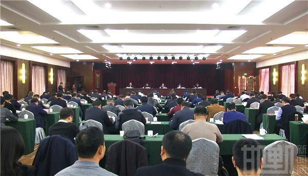 邯郸召开秋冬季大气污染防治攻坚冲刺会议