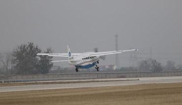 60元起飞 国内首条省会城市间短途运输航线开航