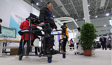 【图解】2019中国康复辅助器具产业创新大会