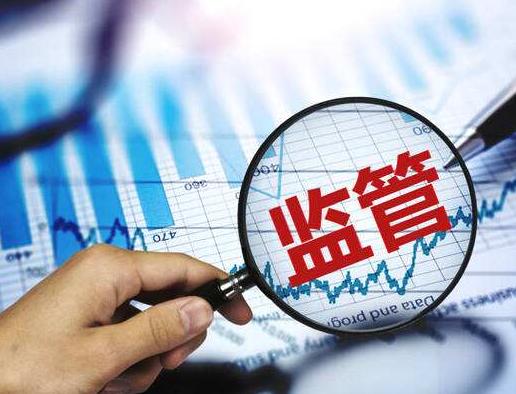 眾華所被責令暫停承接新證券業務
