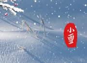 静静地听雪落下的声音