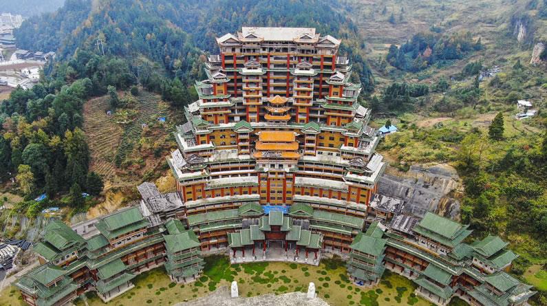 贵州黔西南:水司楼申报三项吉尼斯世界纪录