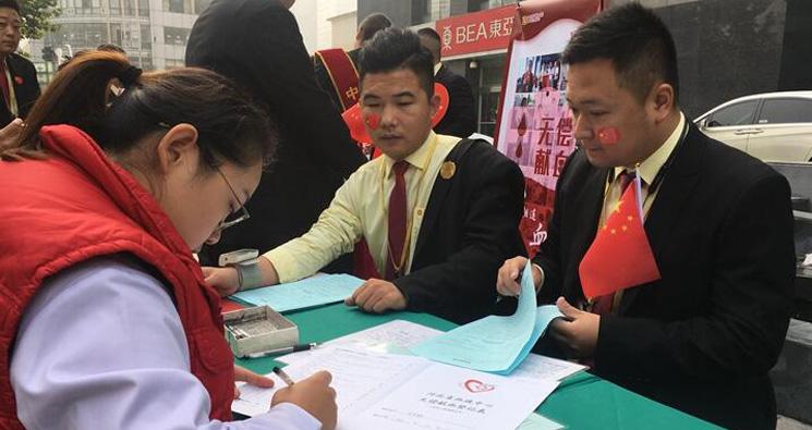 """河北中环地产开展""""心相连 血相融""""无偿献血公益活动"""