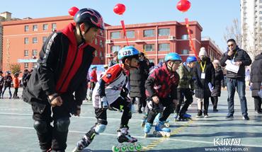 2019年定州市首届冰雪运动会正式开幕