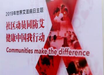 """青春不能""""任性"""" 河北平乡县开展艾滋病防控知识进校园"""