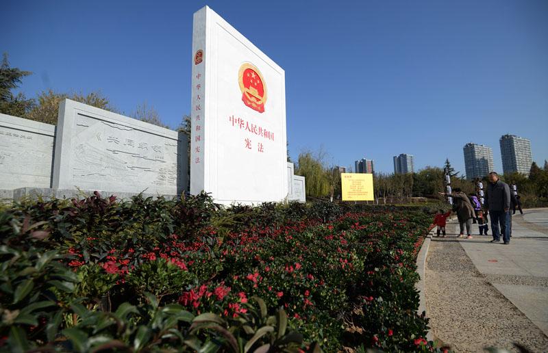 邯鄲首個憲法主題公園落成