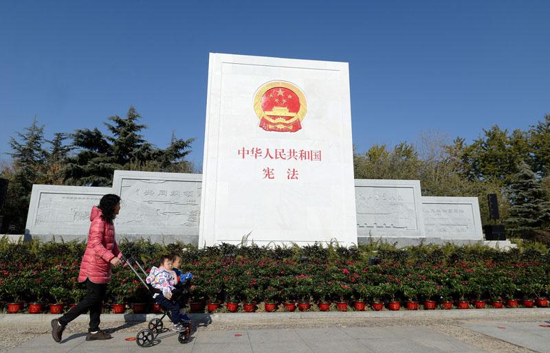 河北邯郸首个宪法主题公园落成