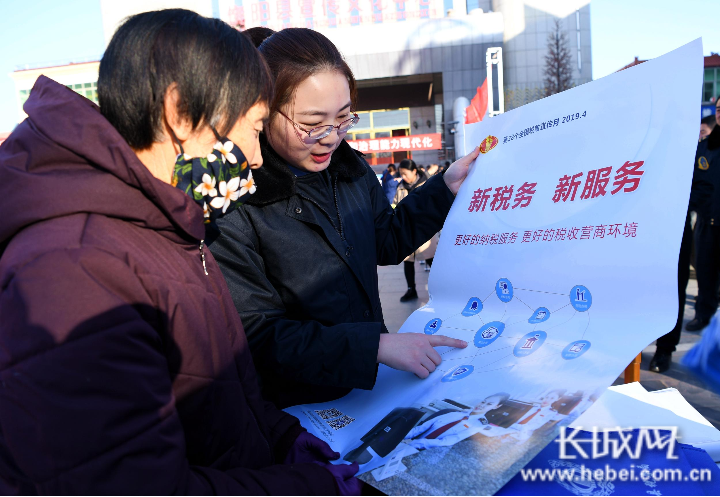 衡水饒陽開展國家憲法日集中宣傳活動