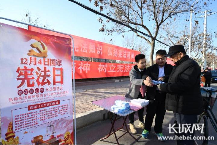国家宪法日到来 衡水阜城开展主题集中宣传活动