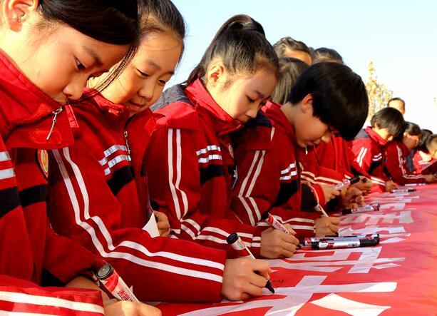 河北平乡:宪法伴我成长