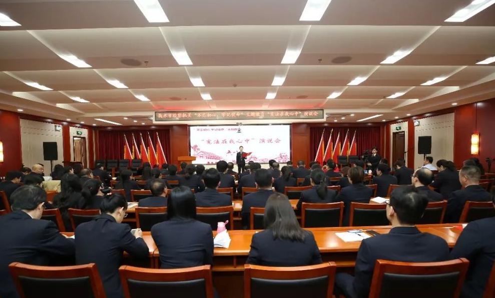 衡水市检察院举行全市检察机关主题演说会