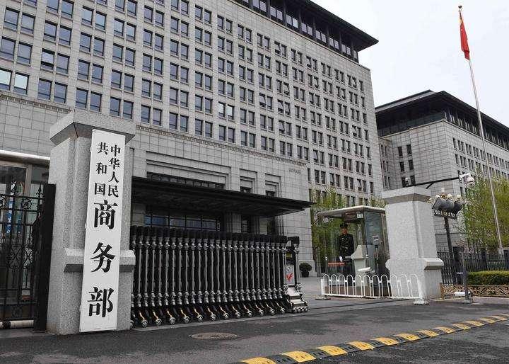 商务部:中方将努力维护世贸组织争端解决机制运转