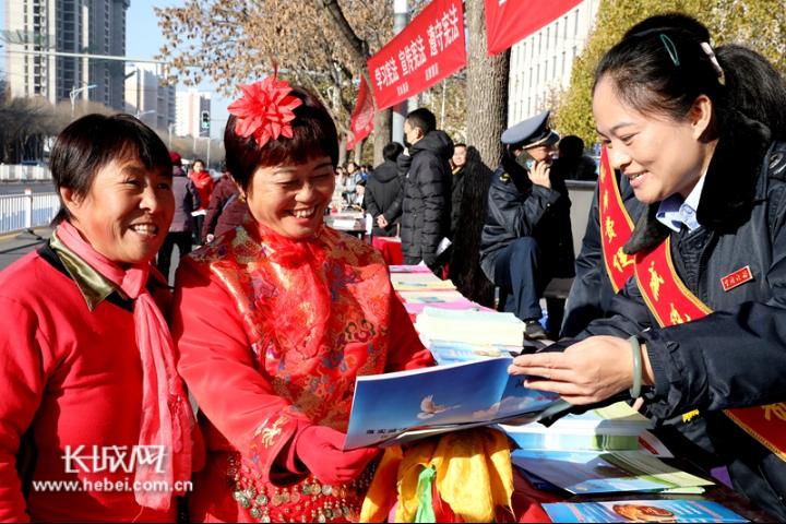 河北衡水:国家宪法日宣传活动让宪法精神活起来