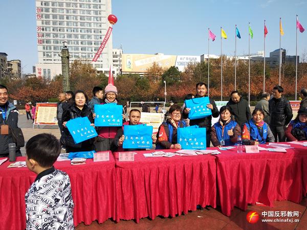 江西潯陽區結合國家憲法日開展反邪教宣傳活動
