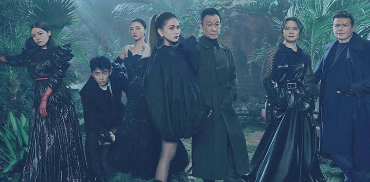 《天火》时尚大片 色调明暗交替表达人物情感