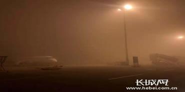 石家庄机场早出港航班全部延误预计11时好转