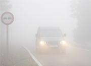 """大雾来袭!开车""""雾""""必小心"""