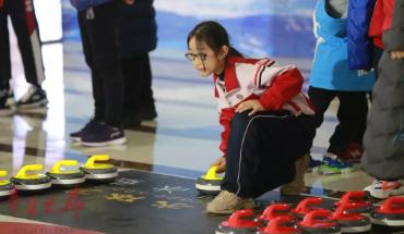 辛集市举办首届冰雪运动会