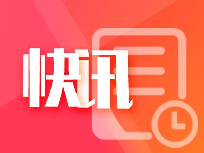 邯郸临漳开展网络订餐专项整治